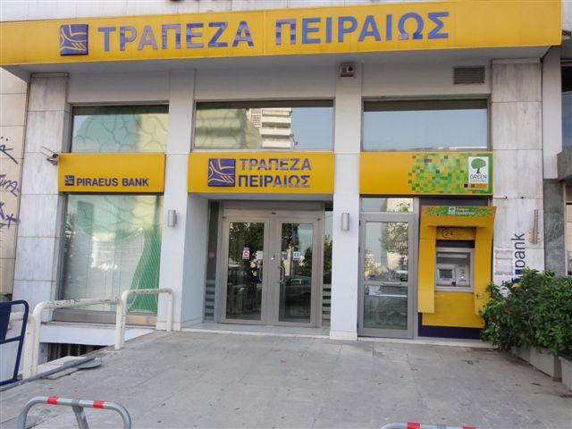 Image result for TRAPEZA PROTON